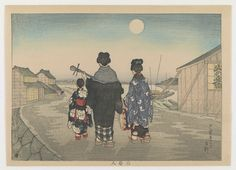 Itinerant Musicains  Type     Woodblock print  Maker(s)     Artist: Furuya Taiken (Japanese, 1897-?)  Historical period(s)     Taisho era, 1921