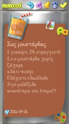 Σως μουστάρδας Cookbook Recipes, Sweets Recipes, Meat Recipes, Cooking Recipes, Food Table Decorations, Cetogenic Diet, Low Sodium Recipes, Homemade Spices, No Cook Desserts