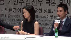 [Fancam]130731 'Good Doctor' Press conference by DC MCW Gallery 2