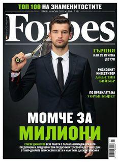 Grigor Dimitrov. Tennis. Bulgaria.