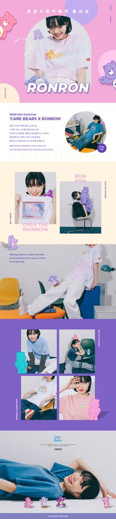 Website Design Inspiration, Graphic Design Inspiration, Graphic Design Posters, Graphic Design Illustration, Web Layout, Layout Design, Site Portfolio, Korean Design, Promotional Design