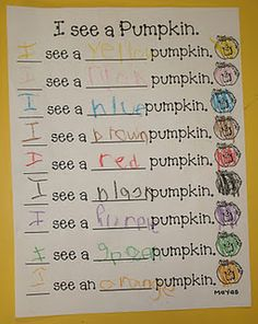good sight word idea to change with seasons