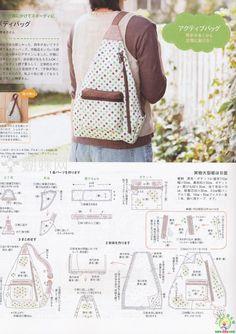 各种包包的做法,还有教程哦,超漂亮的日系拼布包包