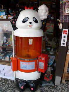 Japanese candyfloss vending machine, Watagashi-ki 駄菓子屋にあった綿菓子マシン。正式名称は知らない。