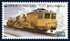 Train Series (5th),  commemoration, train, Gray,Yellow, 2004 02 04, 기차시리즈(다섯 번째 묶음) 2004년 02월 04일, 2365, 밸러스트클리너, Postage 우표