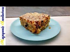 Λωλή Σίφνου η κολοκυθόπιτα παραδοσιακή συνταγή (νηστίσιμη) - YouTube Lasagna, Quiche, Muffin, Breakfast, Ethnic Recipes, Food, Youtube, Morning Coffee, Essen