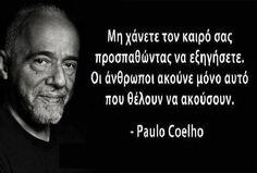 Μήπως πολλές φορές Είναι έτσι The Words, Greek Words, Cool Words, Movie Quotes, Book Quotes, Words Quotes, Life Quotes, Poetry Quotes, Quotes Quotes