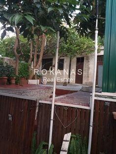 Πωλήσεις Διαμέρισμα 30 τ.μ. Παναγίτσα Plants, Plant, Planets