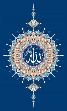 Arabic Calligraphy Art, Arabic Art, Islamic Wallpaper Hd, Allah Wallpaper, La Ilaha Illallah, Islamic Art Pattern, Arabic Pattern, Islamic Posters, Islamic Paintings