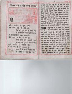 Durga Stuti by Chaman | Hindu Theology | Hindu Iconography | Free 30-day Trial | Scribd Durga Kavach, All Mantra, Indian Hindi, Lakshmi Images, Numerology, Deities, Prayers, Bullet Journal, Pdf