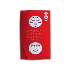 顔 デザイン パッケージ - Google 検索