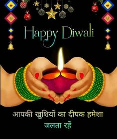 Diwali Message, Morning Qoutes, Happy Diwali, Indian Gods, Festivals, Wish, Projects To Try, Messages