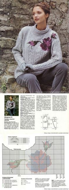 Пуловер с вышитой кокеткой