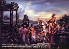 Shivaji Maharaj Painting, Shivaji Maharaj Hd Wallpaper, General Knowledge Book, Great Warriors, Hindu Festivals, Great King, Freedom Fighters, Hindus, Indian Paintings