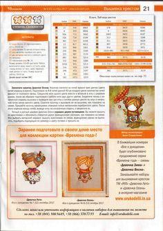 gallery.ru watch?ph=bEhk-hhngO&subpanel=zoom&zoom=8