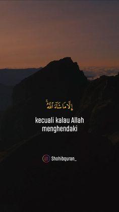 Surah Al A'laa   Reciter 🎙️@Ridwanhh_