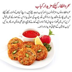 Check How to make Crispy Shami Kabab Recipe in Urdu. Learn to cook How to make Crispy Shami KababRecipe by chef at Masala TV show Cooking Recipes In Urdu, Easy Cooking, Cooking Tips, Pakistani Dishes, Pakistani Recipes, Shami Kabab, Ramzan Recipe, Masala Tv Recipe, Pakora Recipes