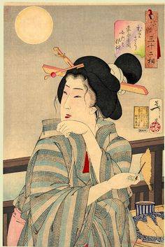 "Yoshitoshi (32 Aspects of Women): Looking Tasty - Looking tasty: the appearance of a courtesan during the Kaei era"" (1848-1854)"