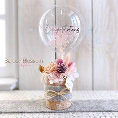 Balloon Flowers, Balloon Bouquet, Box Wedding Invitations, Balloon Gift, Custom Balloons, Event Decor, Dried Flowers, Bubbles, Cricut