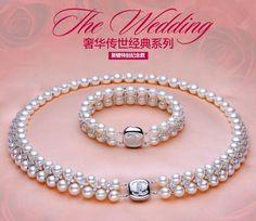 典藏款高品质天然7-8mm珍珠项链双排珍珠手链套组奢华新娘纪念款