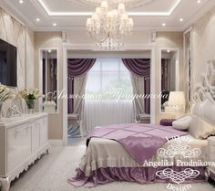Decorating a Game Room Small Space Design, Small Spaces, Royal Bedroom, Interior And Exterior, Interior Design, Luxury Decor, Ceiling Design, Decoration, Luxury Bedding