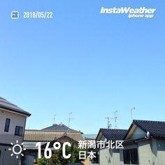 おはようございます! 雲ひとつない快晴です〜♪