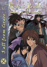 Rurouni Kenshin DVD 18 (Hyb): Fall from Grace (eps 75-78)  #RightStuf2013
