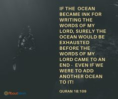 There is not enough ocean for Allah's words! SubhanAllah!