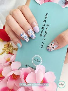 Chinese New Year Nail Art Cny Manicure New Years Nail for Brilliant Nail Art Chinese New Year 2020 - Fashion Style Ideas Flower Nail Designs, Flower Nail Art, Fall Nail Designs, Simple Nail Designs, Gold Nail Art, Cute Acrylic Nails, Gold Nails, Cute Nails, New Years Nail Art