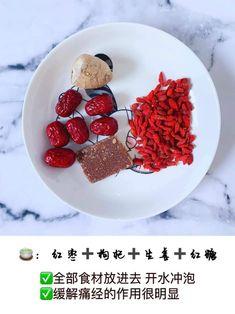 Chinese Herbal Tea, Flower Tea, Healthy Women, Herbalism, Woman, Breakfast, Food, Herbal Medicine, Morning Coffee