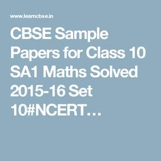 CBSE Sample Papers for Class 10 SA1 Maths Solved 2015-16 Set 10#NCERT…