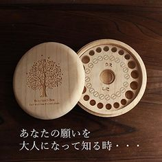 """Tooth Fairy Box """"Tree"""" (Made in Japan) High Quality Paulownia Material"""