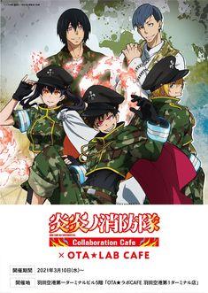 Manga Covers, Anime Love, Aesthetic Anime, Anime Art, Fan Art, Backgrounds, Random, Anime Red Hair, Anime Characters