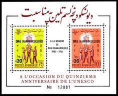 Afghanistan 1962 Dag Hammarskjold Perf Souvenir Sheet , Unmounted Mint.