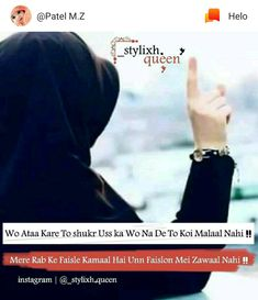 Nice Quotes, Best Quotes, Funny Quotes, Love In Islam, Allah Love, Islamic Inspirational Quotes, Islamic Quotes, Hijab Quotes, Islam Women