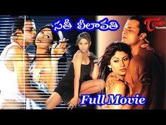 Sathi leelavathi telugu full length movie shilpa shetty manoj bajpai shamita shetty