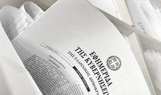 Προς ενημέρωσή σας επισυνάπτεται η από 10.8.2020 ΠΝΠ, η οποία δημοσιεύθηκε χθες (10.8.2020).Τα πρώτα δύο άρθρα της ΠΝΠ περιέχουν εργασιακής φύσεως διατάξεις. Ειδικότερα : Personalized Items