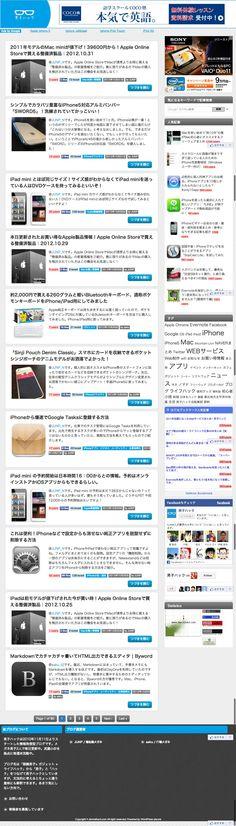 男子ハック Life Hacks, Blog, Blogging, Lifehacks