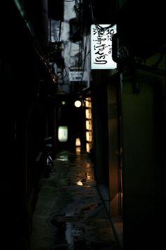 """hryk.hrd's """"Night Begins"""",Japan"""