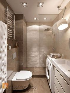 DIY bathroom decor and ideas on a tight budget. Ideas for organization, storage, decorating, and renovations. Bathroom Sink Cabinets, Laundry In Bathroom, Small Bathroom, Master Bathroom, Bathroom Layout, Modern Bathroom Design, Bathroom Interior Design, Bathroom Ideas, Bathroom Vanity Makeover