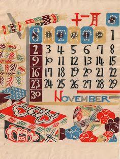 Dreamers Rise: Keisuke Serizawa: 1969 Calendar