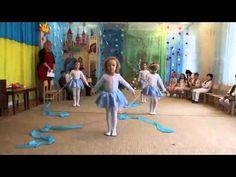 Dance Teacher, Tiny Dancer, Talent Show, Montessori, Kindergarten, Preschool, Songs, Activities, Youtube