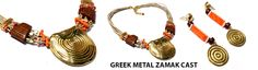 Greek Ancient Glam - Greek metal zamak cast
