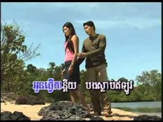 ជម្រកស្នេហ៍ - សាមុត+ប៉ែន រ៉ន - Khmer karaoke old songs