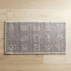 Laundry Room Rug Gray