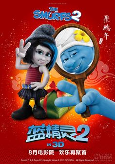 36 Best Smurfs Images The Smurfs Cartoons Anime Characters