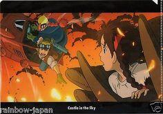 LAPUTA : Castle in the Sky Princess Sheeta & Pazu A5 Clear File 02 Studio Ghibli