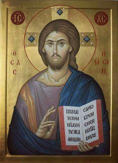 Christ Pantocrator, Orthodox Icons, Sketchbooks, Jesus Christ, Oriental, Lord, Baseball Cards, Character, Byzantine Art