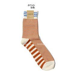 <3 socks
