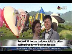 20160701台東熱氣球嘉年華開幕 Record 31 hot air balloons take to skies during first...